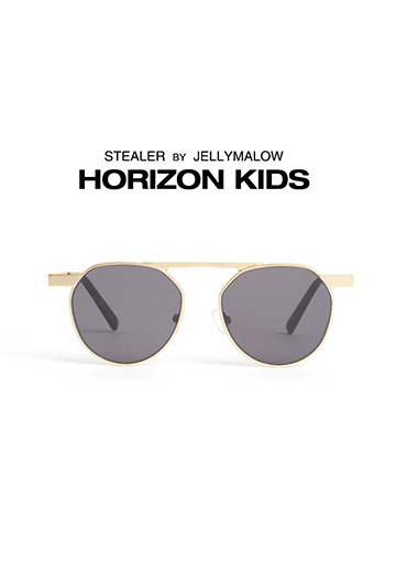 Stealer_Horizon_Kids